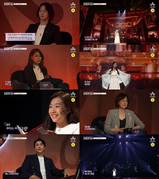 '뮤지컬스타' 최정원·마이클 리·민우혁 눈물 버튼 ON?