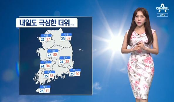[날씨]일요일 강한 자외선 비상…폭염 계속