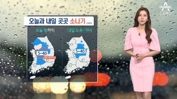 [날씨]오늘과 내일 곳곳 소나기…폭염은 계속