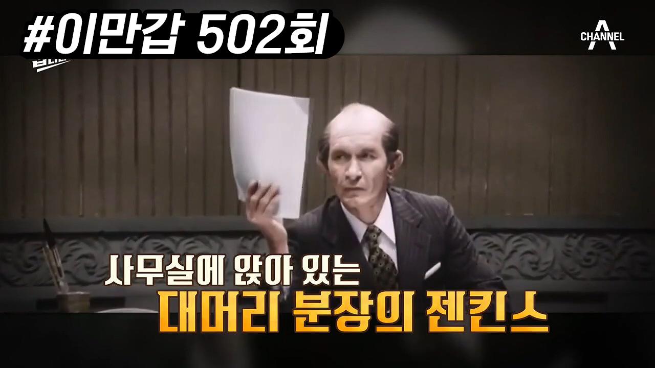 북한이 월북 미군 4명을 활용한 방법 ▶북한 영화배우와 간첩교육◀ 이미지