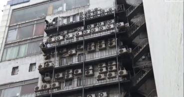 에어컨 실외기…불안한 불씨 이미지