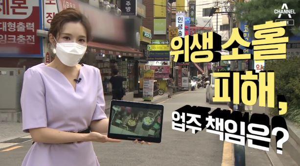 '식중독 김밥' 먹었는데… 이미지