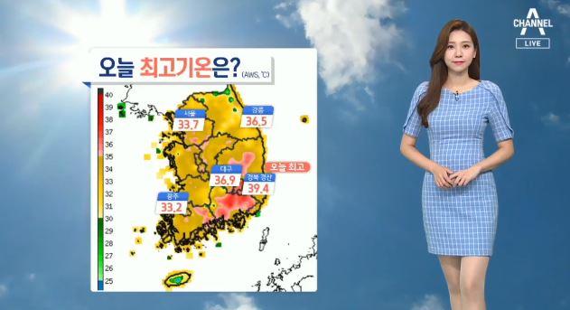 [날씨]찜통더위는 내일도 계속…9·10호 태풍 일본으로