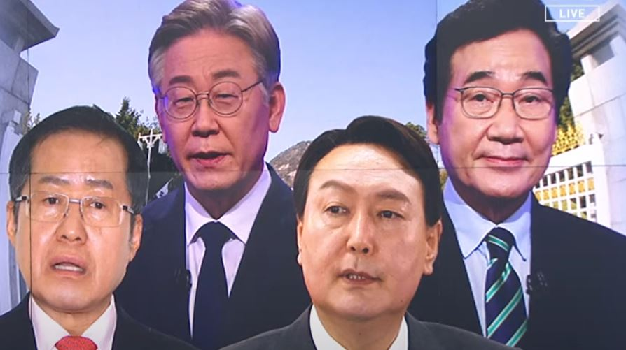 대장동·고발 사주 의혹 '시끌' 이미지