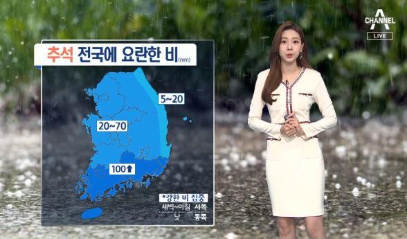 [날씨]추석 전국에 강하고 요란한 비 주의