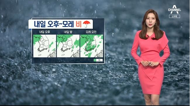 [날씨]내일 중부 차츰 비구름…모레 전국 비