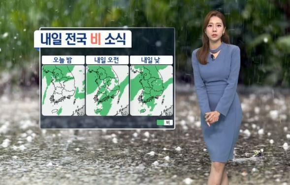 [날씨]내일 전국 비 소식…곳곳 강한 비 집중