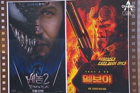 [씬의 한수]'베놈-인간 갈등' 코믹 연출…지옥에서 온 영웅 '헬보이'