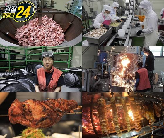'관찰카메라24' 정성 없인 불가능한 고기 간편식 생산 현장 밀착 취재