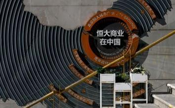 """경제성장률 5% 무너진 중국…""""우리 경제에도 악재"""""""