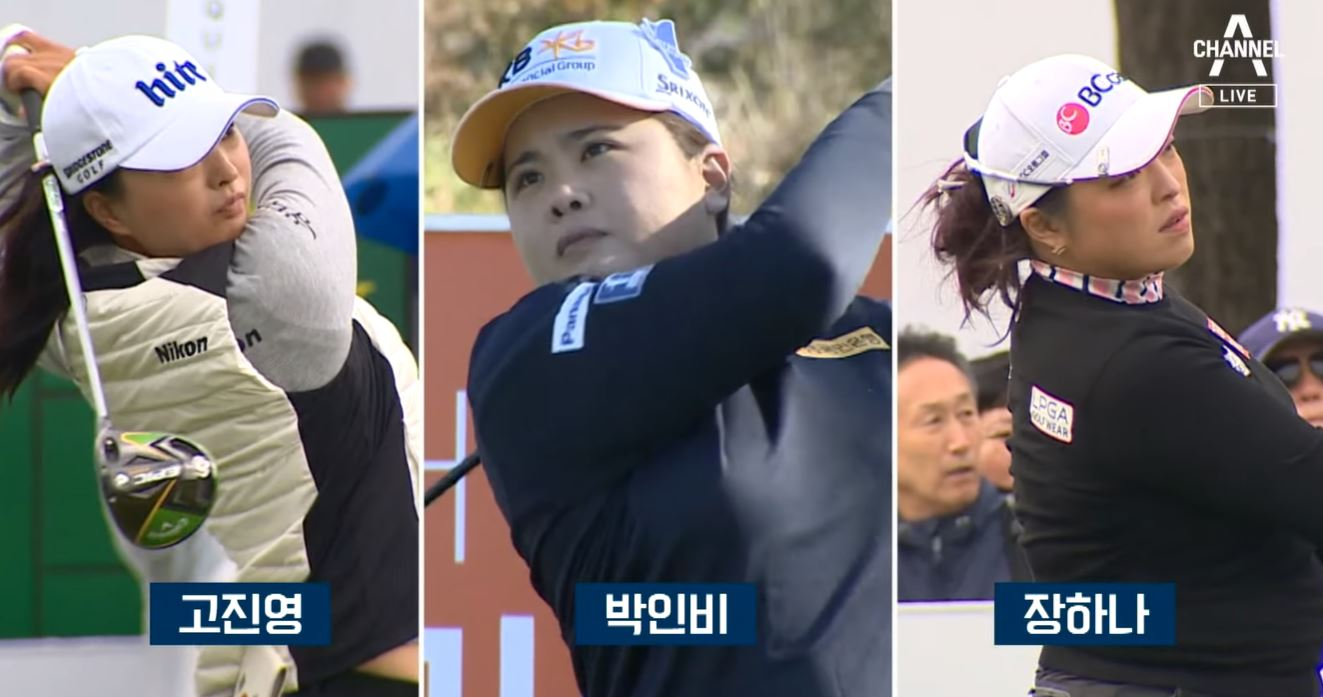 """LPGA 한국인 200승은 부산에서""…대기록 탄생할까"