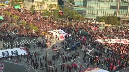 민노총 파업 집회 수사 착수 이미지
