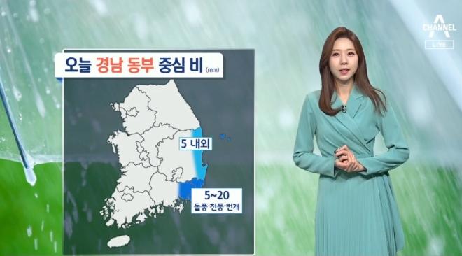 [날씨]큰 일교차, 영남 동부 비…누리호 날씨 문제 없어