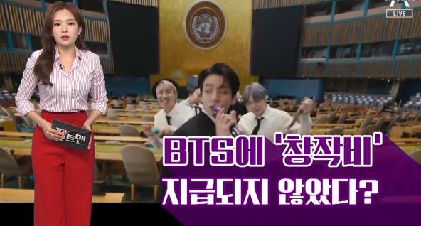 [팩트맨]BTS 뮤비 창작비, 영수증 처리 안된다?