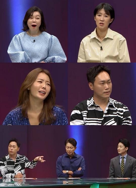 """'애로부부' MC 홍진경 """"아들 정자를 가져오던가"""" 분노"""
