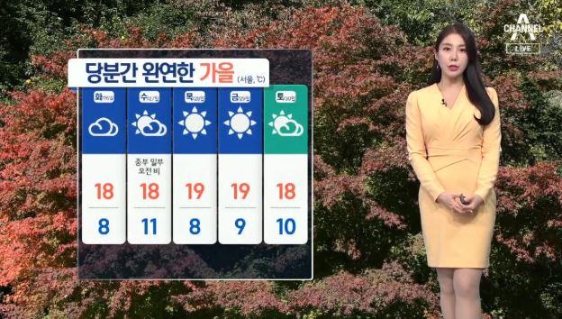 [날씨]이번 주 완연한 가을…큰 일교차 주의