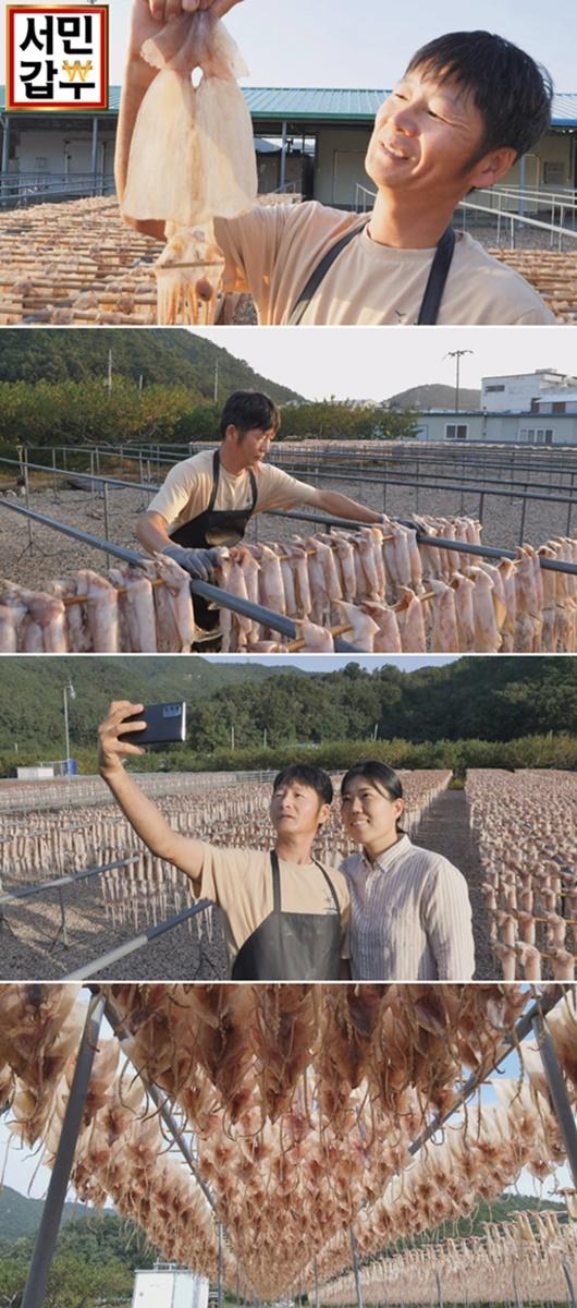 '서민갑부' 1년 만에 연 매출 7억 달성…오징어를 황금징어로 만든 성공 비결 공개