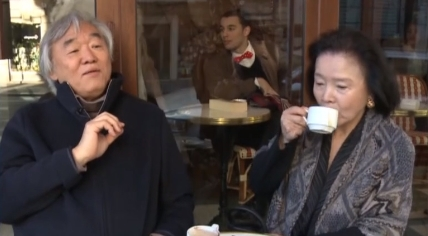 """사라진 건 윤정희 아닌 """"돈""""…백건우, MBC PD수첩에 11억 손배소"""