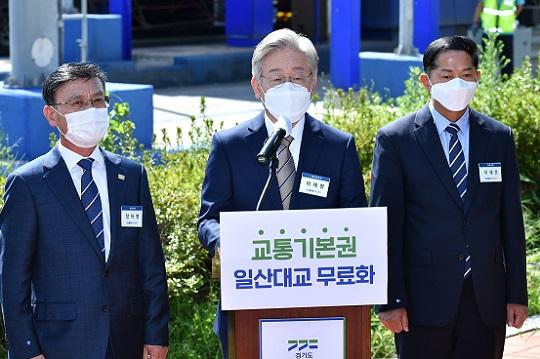 일산대교 무료화…운영사 '불복 소송' 제기