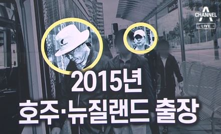 [단독]'실무팀장' 동행