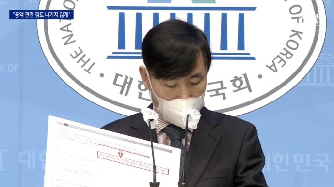 """하태경 """"여가부, 與 공약 개발 관여""""…여가부 """"특정 정당과 무관"""""""