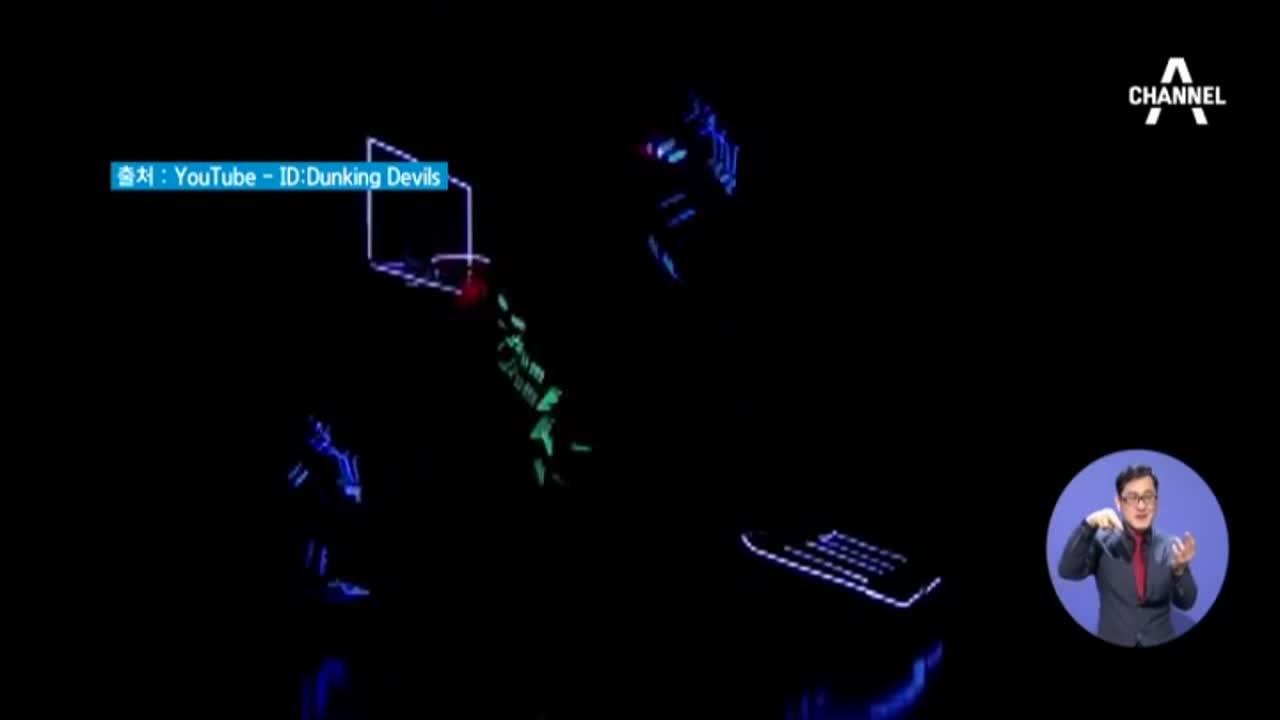 LED 의상과 농구공…환상의 덩크 쇼