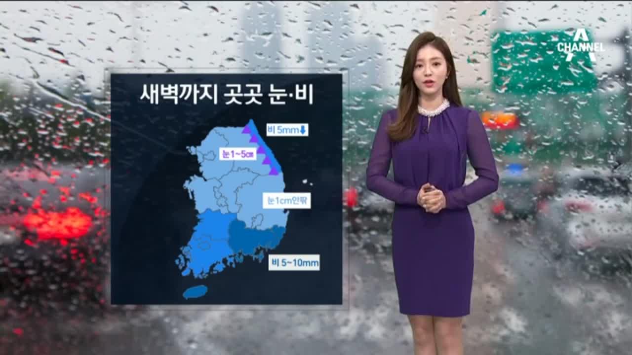 [날씨]반짝 추위 기승…서울 낮 3도