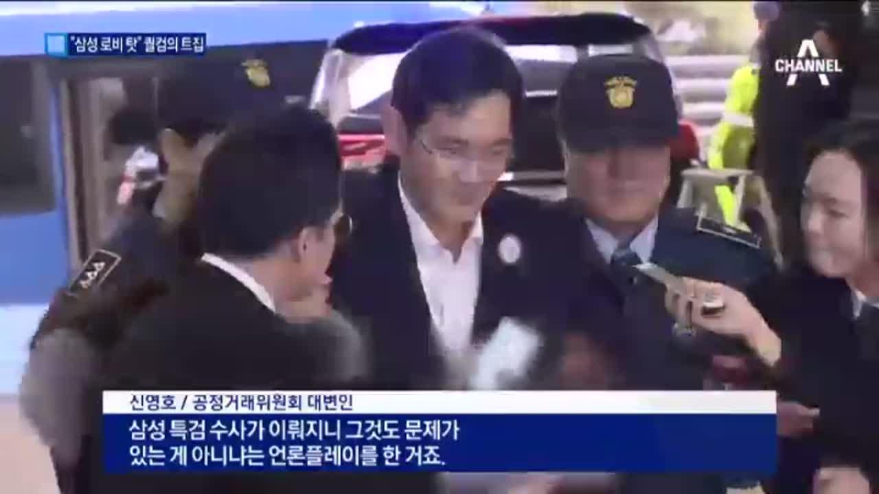 """""""삼성 로비 탓"""" 퀄컴의 트집 소송"""