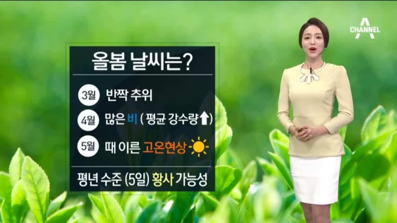 [날씨]아침 반짝 추위…경북 한파주의보