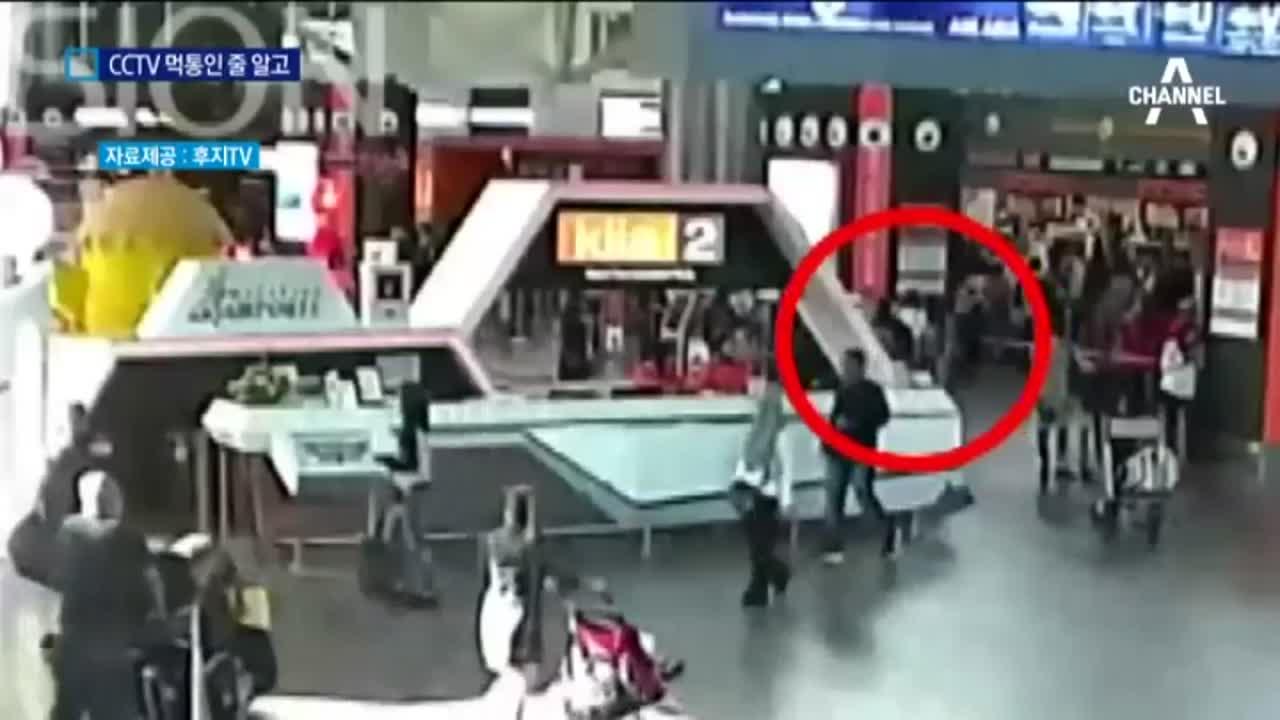 """용의자들의 과감한 범행…""""CCTV 먹통인 줄"""""""