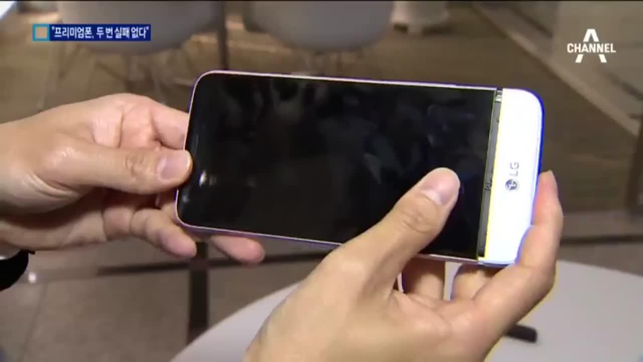 """""""두 번 실패 없다""""…LG vs 삼성 누가 웃을까?"""