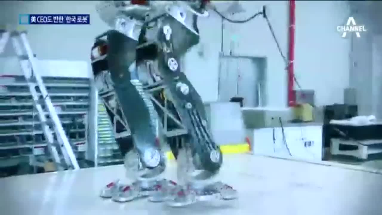 국산 로봇 탄 아마존 CEO…기술력에 '엄지 척'