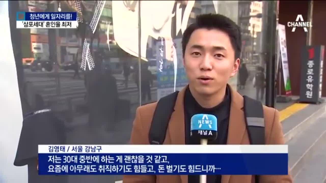 """청년층 """"나 혼자 산다""""…혼인율 역대 최저 경신"""