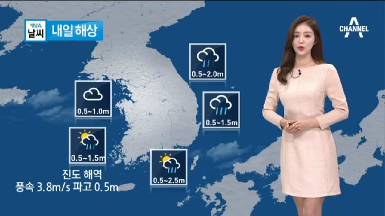 """[날씨]주말 곳곳 비소식…""""우산 챙기세요"""""""