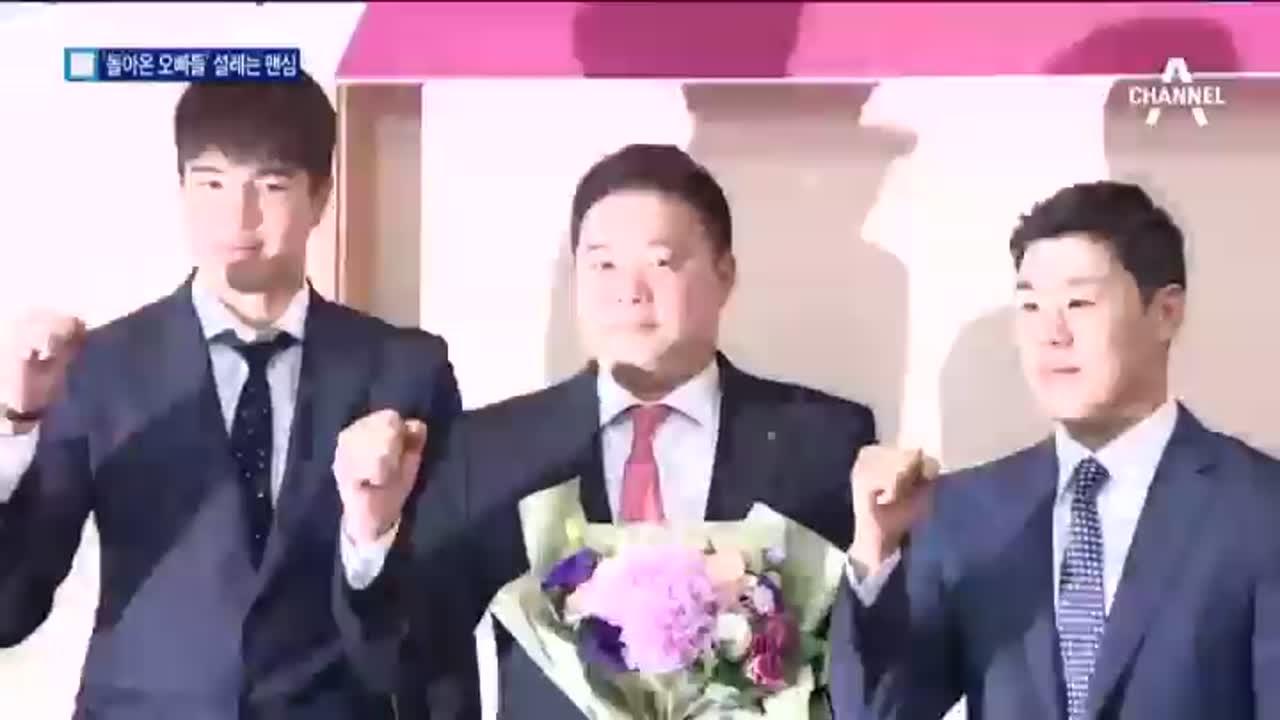 감독으로 돌아온 원조오빠…설레는 팬심