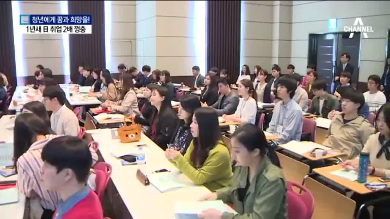 사람 귀한 일본으로…日 취업 2배 껑충