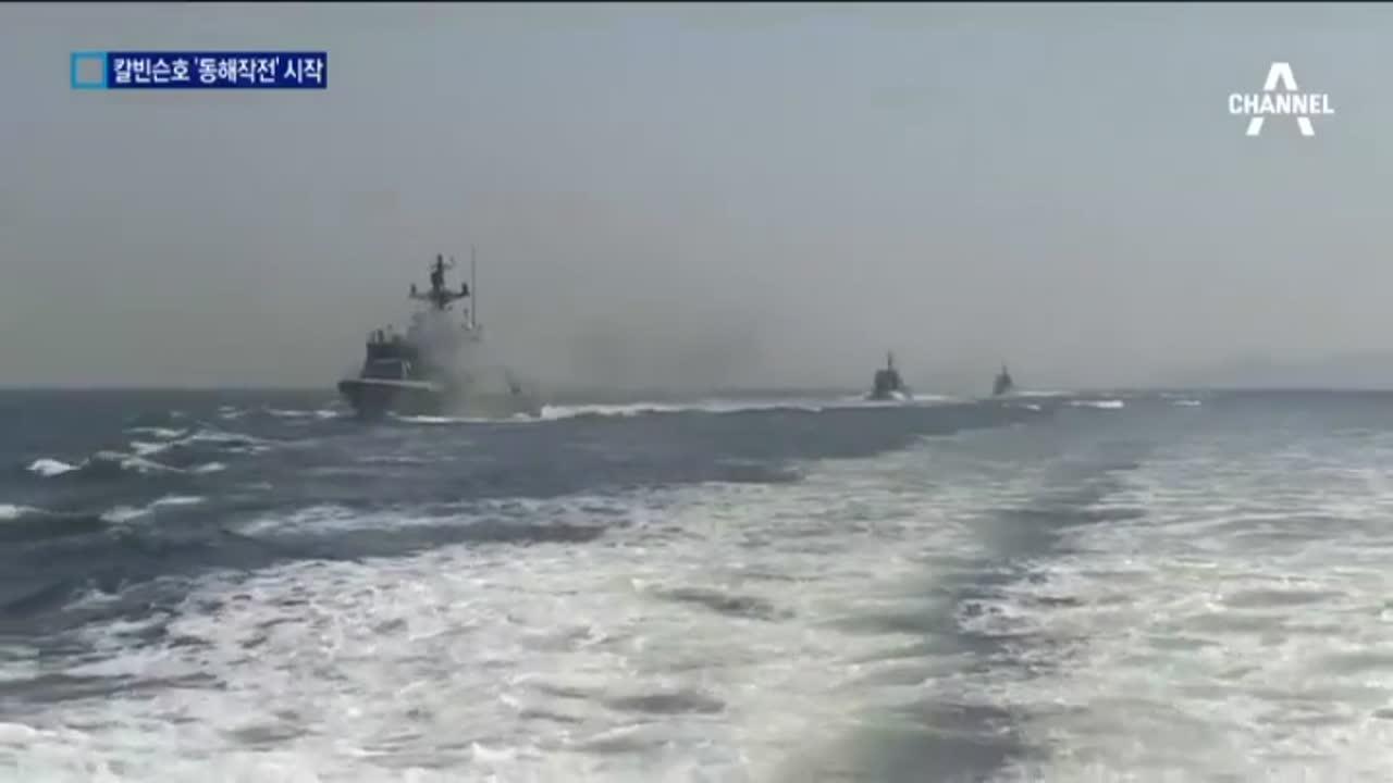 美 칼빈슨 항모, 한국 해군과 연합훈련 돌입