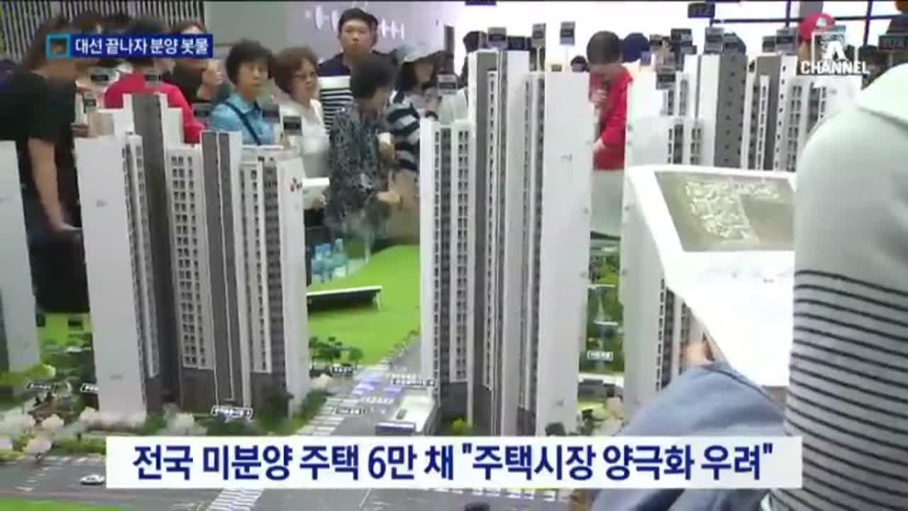 아파트 분양 '봇물'…모델하우스 2시간 긴 줄