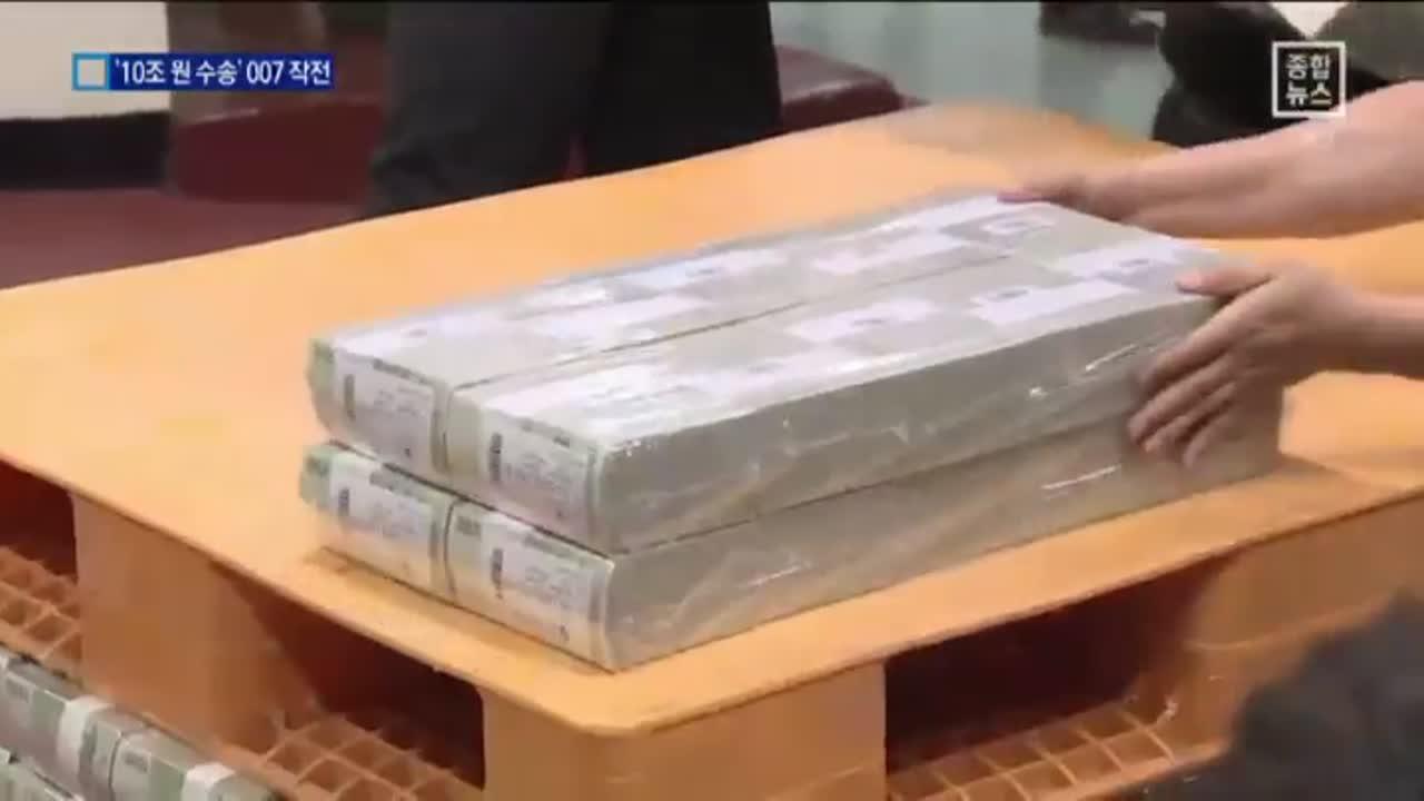 한국은행 이전…10조 원 극비리에 수송 완료