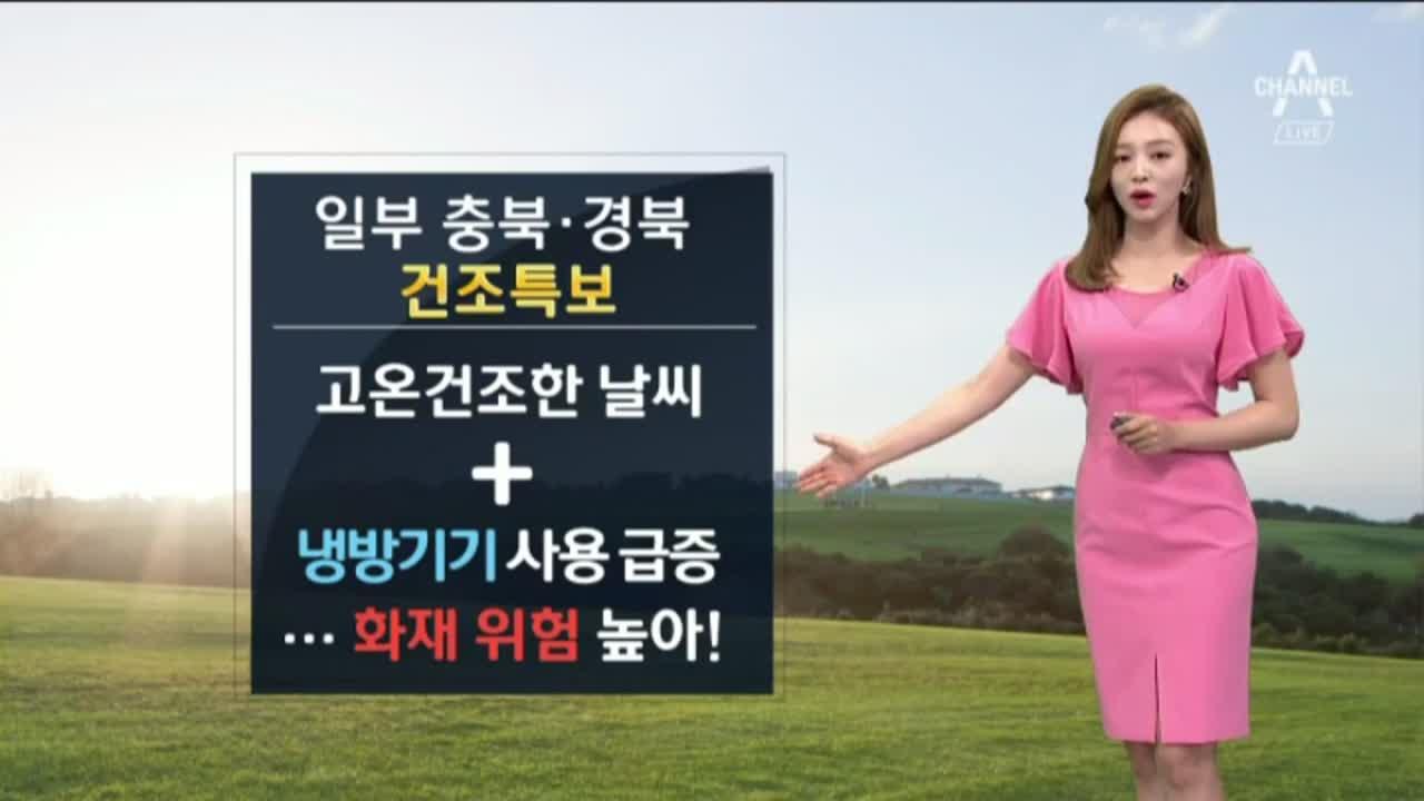 [날씨]모레까지 폭염…서울 최고 31도