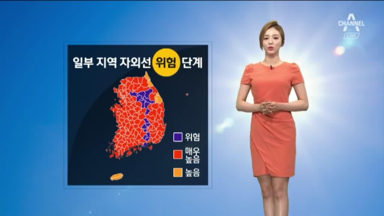 [날씨]내일 경북 구미 ·의성 35도…자외선 '위험'수준