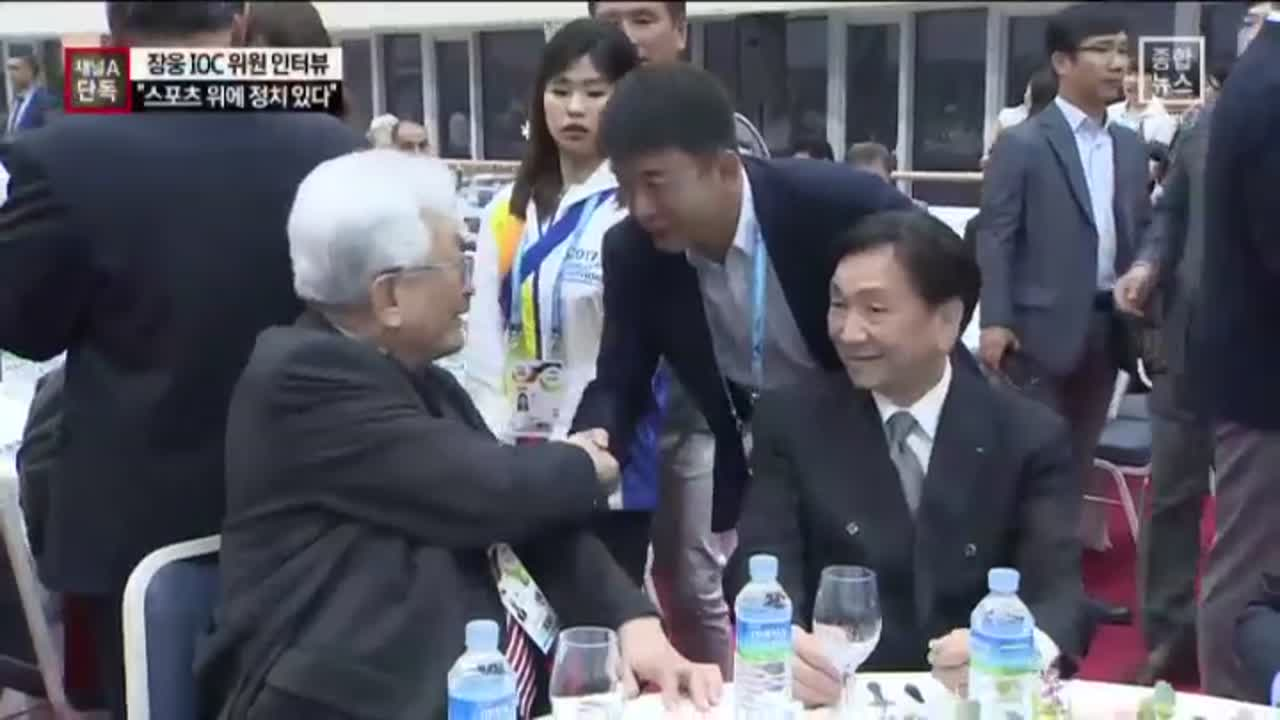 """[채널A단독]北 장웅 위원 """"스포츠 위에 정치가 있다"""""""