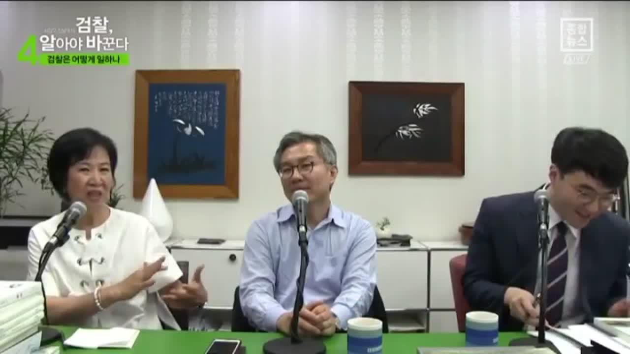 """""""문 아무개, 조국XX""""…검찰 내부 뒷 이야기"""