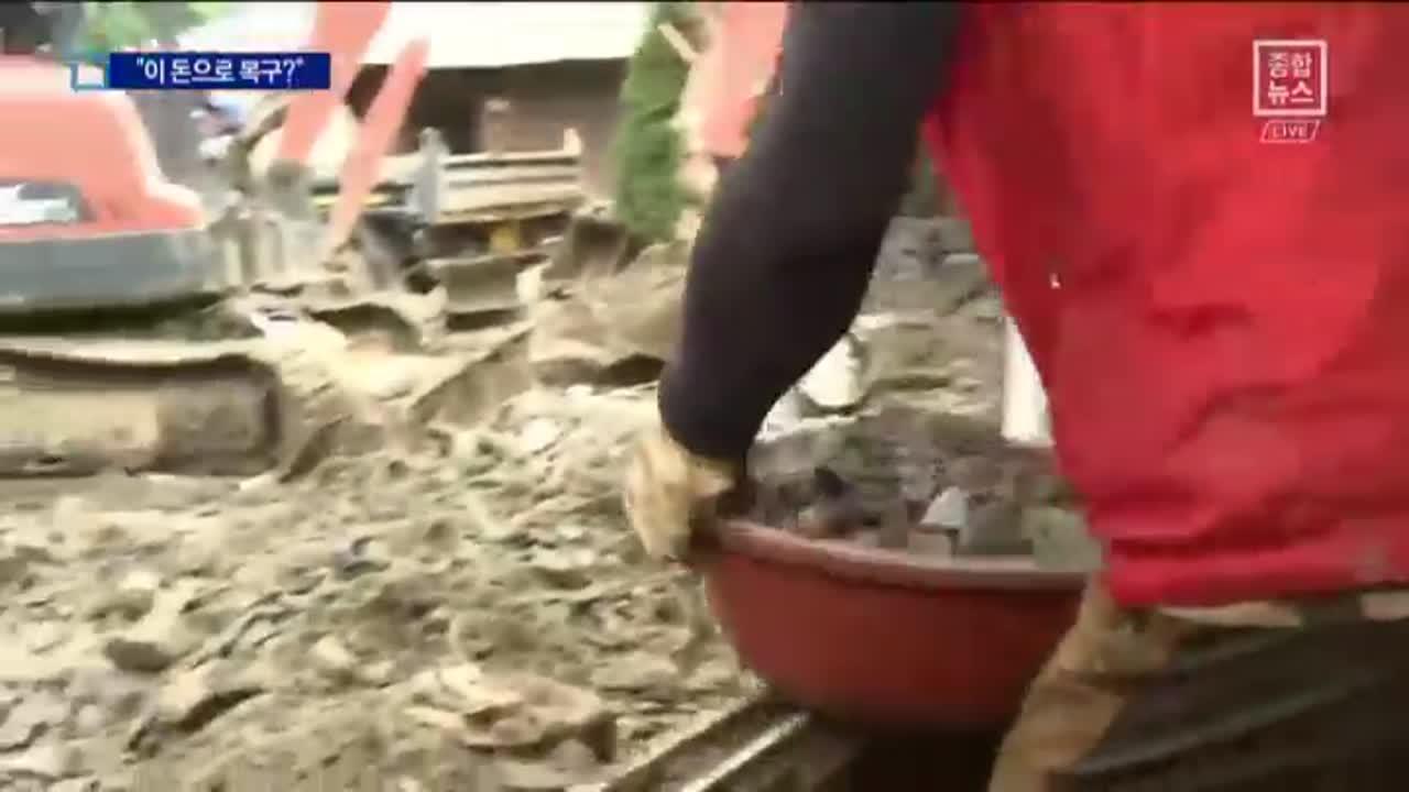 폭삭 무너져도 턱 없이 부족한 '재난 지원금'