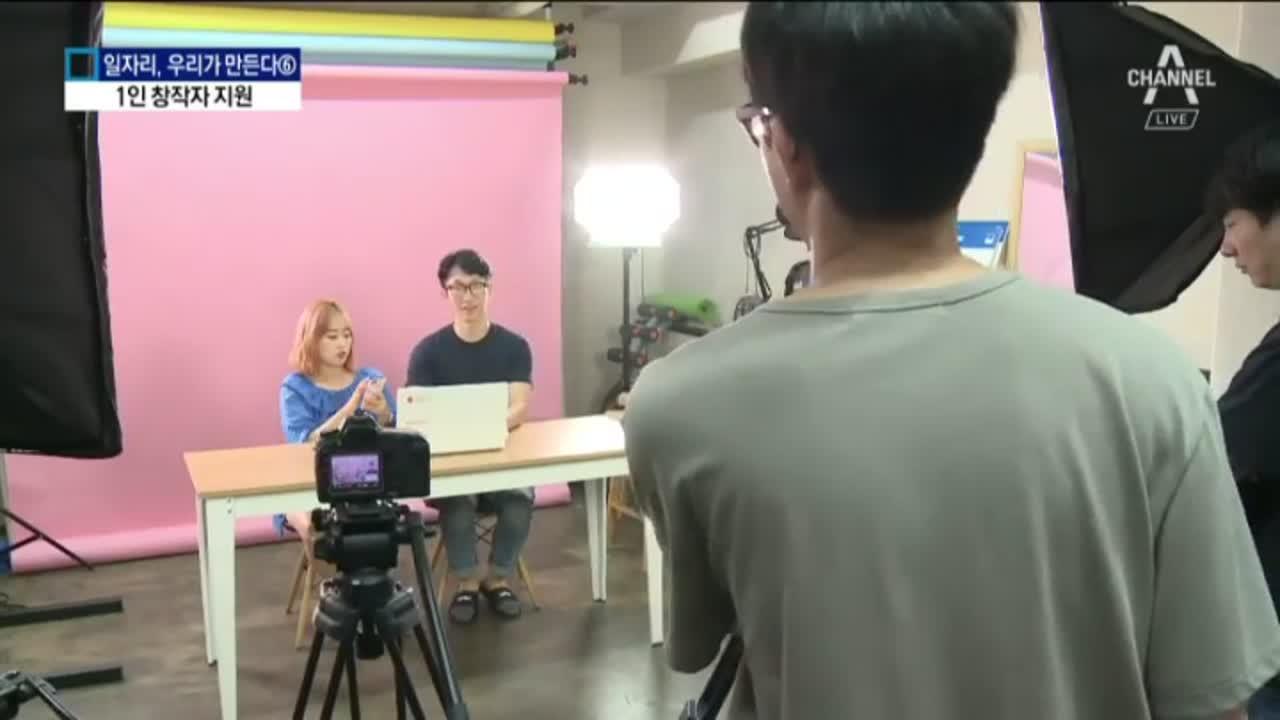 '1인 미디어 창작자' 뜨자 에이전트도 '우뚝'