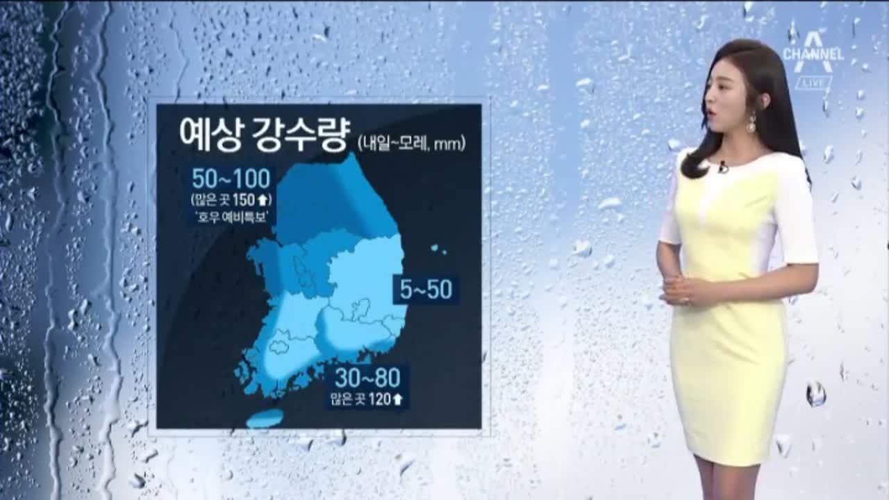 [날씨]이틀 걸쳐 전국 비…폭염 주춤