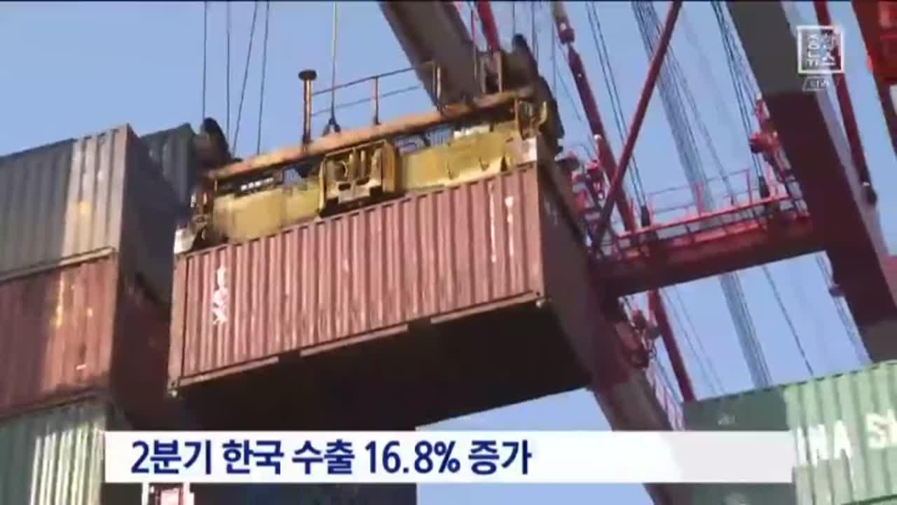 10대 수출국 중 증가율 1위…반도체 의존도 높아