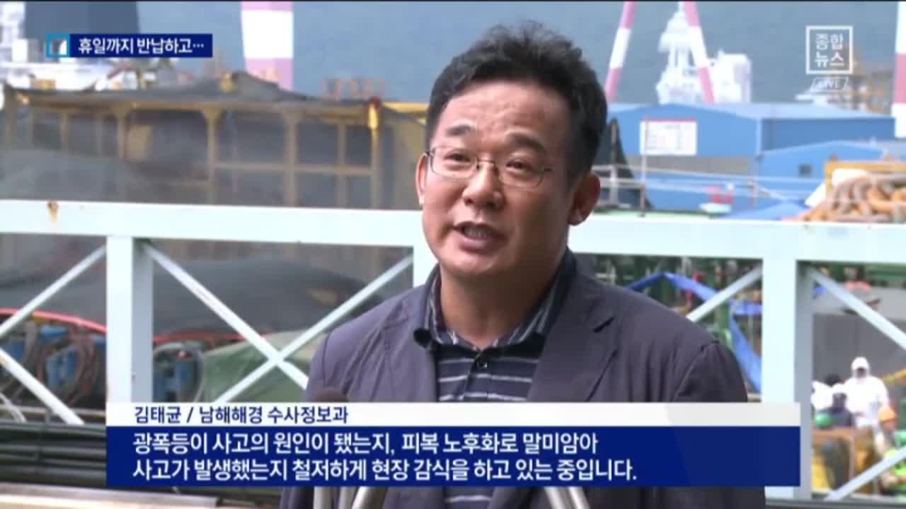 """날아간 막내의 꿈…""""차량 도색전문가 꿈 꿨는데"""""""