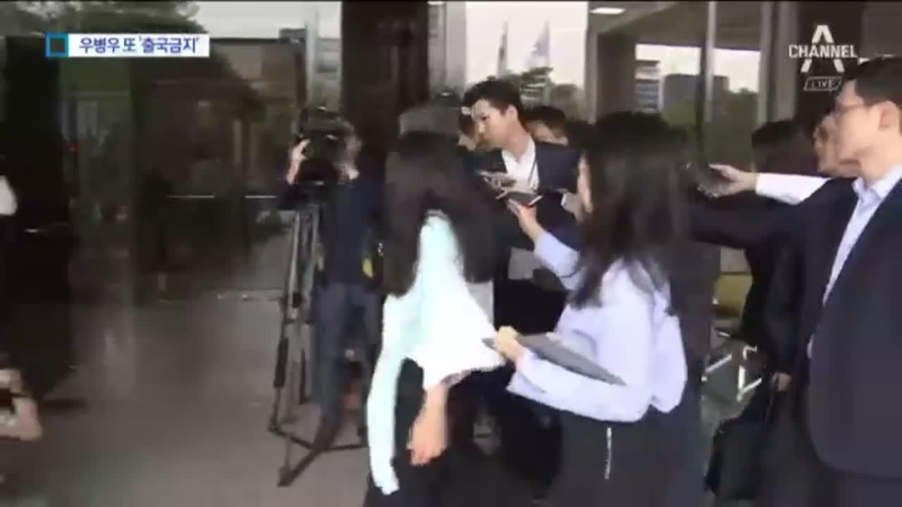 국정원서 비선 보고…우병우 두 번째 '출국금지'