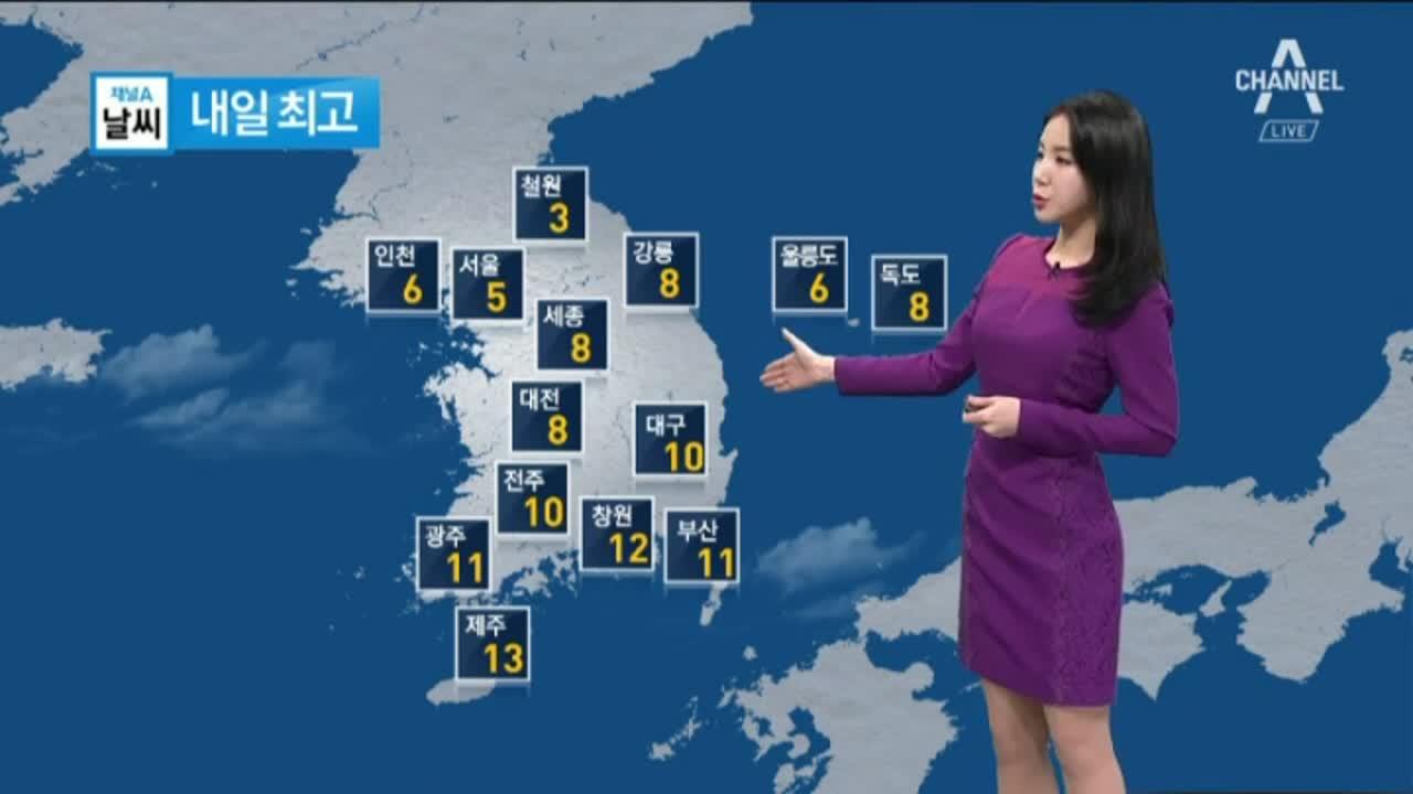 [날씨]내일도 영하권 추위…오후 눈 소식
